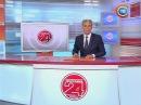 Новости 24 часа за 13 30 05 08 2016