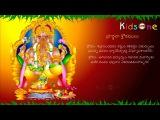 Lord Ganesh Prayer || Suklam Baradharam Vishnum || Prardana Slokamulu