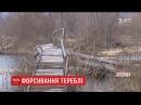 Люди на Закарпатті змушені щодня бродом долати гірську річку Тереблю