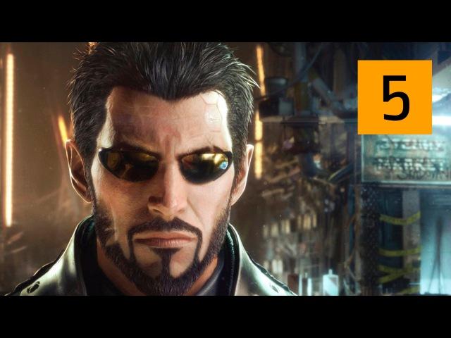 Прохождение Deus Ex: MankindDivided — Часть 5: Город Големов