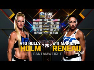 UFC 208 Free Fight: Holly Holm vs Marion Reneau