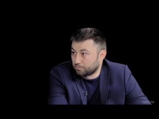Разведопрос_ Ахмат Аппаков про историю Кавказа