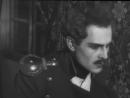 Бэла (1927)