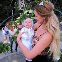 Екатерина Белик-Пигуль