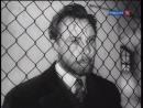 Воскресение/ Михаил Швейцер (1960) 2 серия