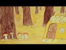 Мультфильм Ёжик и гриб Озвучивали Маша П, Маша К, Никита, Алёша.Студия детской мультипликации Интерес