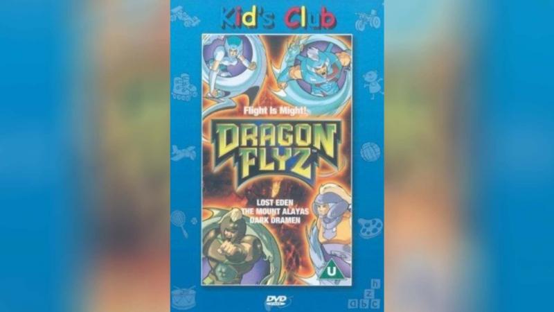 Наездники драконов 1996 Dragon Flyz