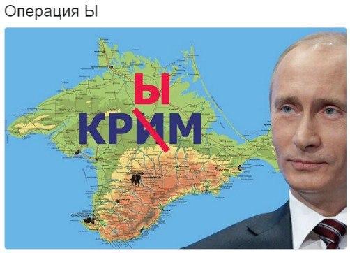 О политике - Страница 2 EliDys6Cjvk
