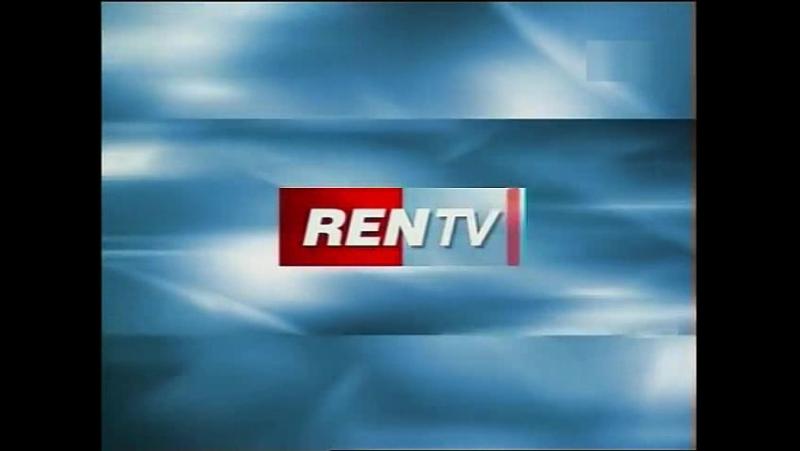 (staroetv.su) Межпрограммная заставка (REN-TV, 09.02.2004-03.09.2006)