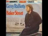 Gerry Rafferty - Baker Street (UK)