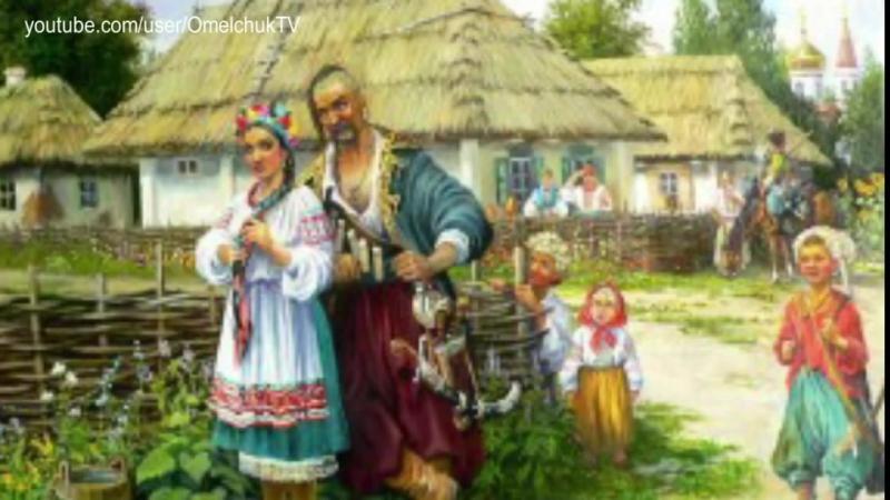 Дневники памяти об Украине-1. XVІІІ век