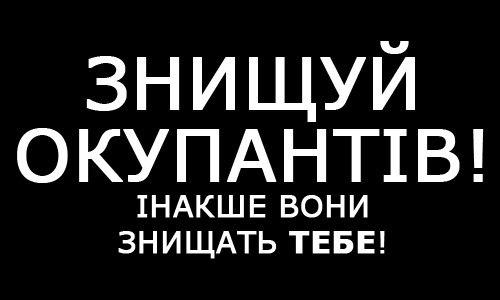 В оккупированном Симферополе неизвестные штурмовали офис адвокатов крымских татар - Цензор.НЕТ 8324