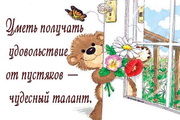 https://pp.vk.me/c636321/v636321286/1670/aD3KZarNOh4.jpg