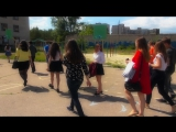 Школа №4 (Красный Лиман)
