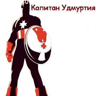 Автономное учреждение Удмуртской Республики «Республиканский бизнес-ин
