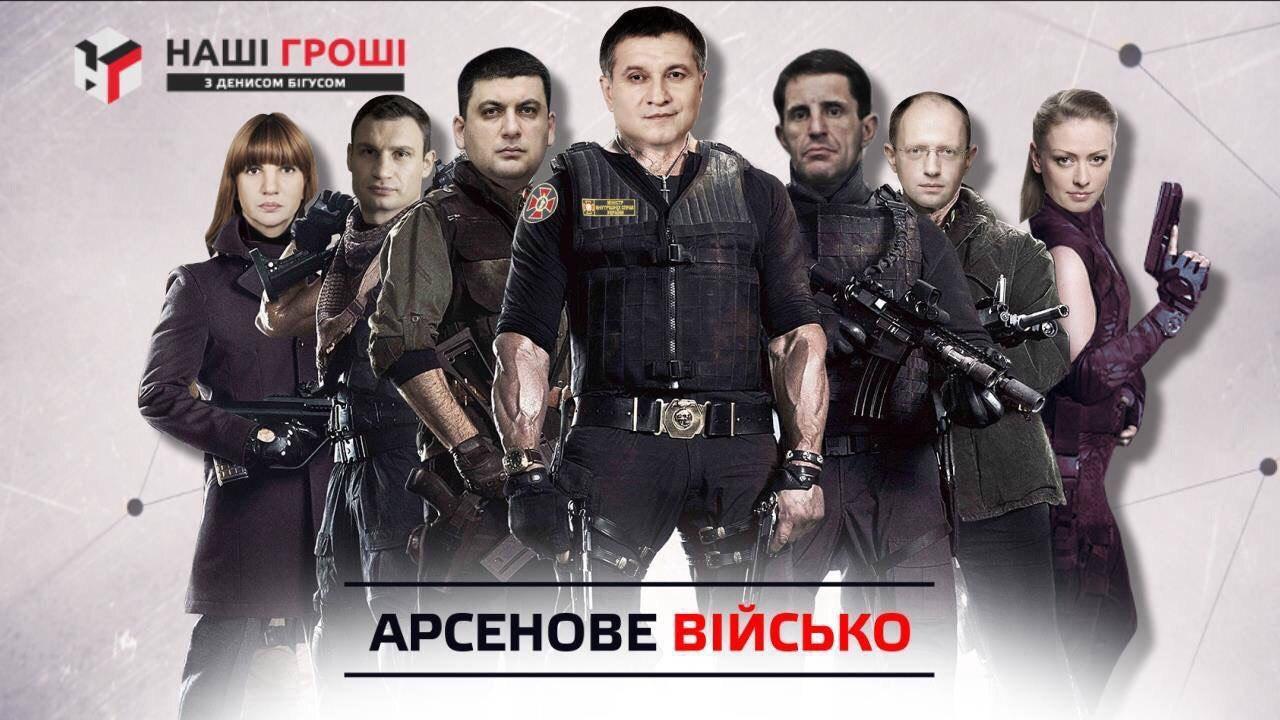 Кучма, Ющенко и Янукович вручили 126 единиц именного огнестрельного оружия, - АП - Цензор.НЕТ 6743