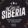 Born in Siberia / Рожденный в Сибири