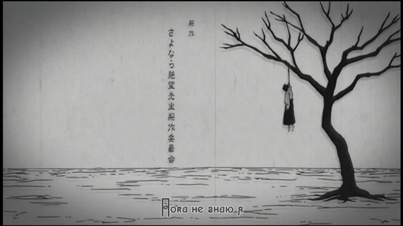 Прощай безрадостный учитель Zoku Sayonara Zetsubou Sensei Сезон 2 серия 3 AsumaMorra