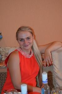 Настя Магеррамова