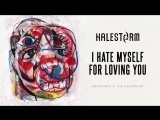 Halestorm - I Hate Myself For Loving You (Joan Jett and the Blackhearts Cover)