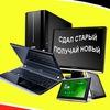 Компьютеры Ноутбуки Планшеты Телефоны