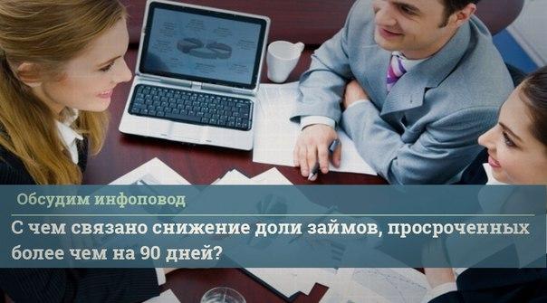 #Инфоповод #Эксперты_ВБФ #Хейфец_ВБФ #Николаев_ВБФ  #ЦБРФ зафиксиров