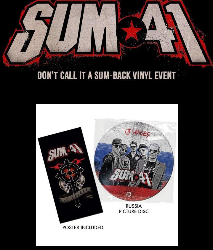 """Виниловый эвент """"Don't Call It A Sum-Back"""" (Россия) для 250-ти счастливчиков от Sum 41!"""