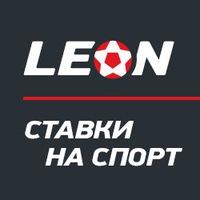 Leon ставки на спорт прогнозы на спорт вхл