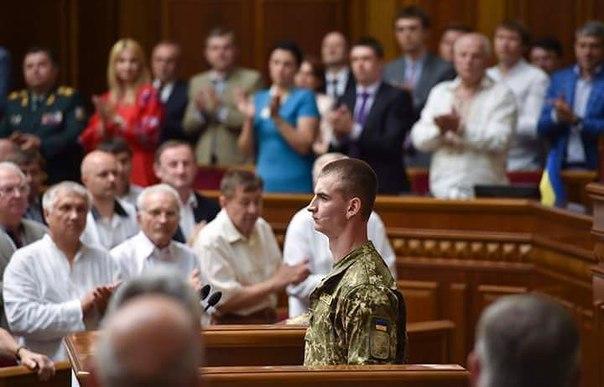 """""""Воин света"""" в Верховной Раде"""