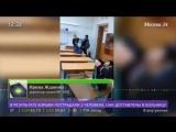 Видео драки школьников