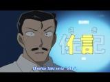 El Detectiu Conan - 613 - Castell Inubushi - La flama del gos endimoniat (La princesa) (Sub. Castellà)