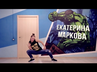 Катя Маркова 13 лет ТАНЦЫ НА ТНТ ДЕТИ