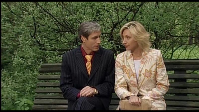 (2004) Родственный обмен (7 серия)