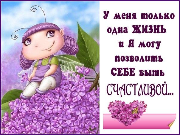 https://pp.vk.me/c636321/v636321896/20db/V3VblPj--a4.jpg