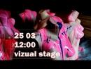 Install. masongirliz. vizual stage.