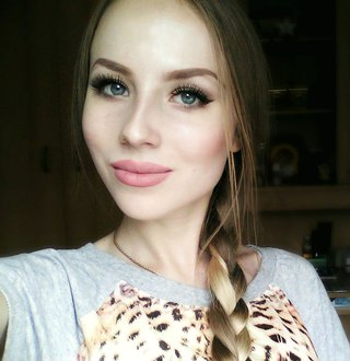 Анкеты женщин для знакомства объявления ленинск-кузнецкий знакомства