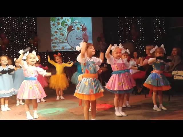 танец часики на день воспитателя