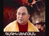 Gagik Sekoyan-Armenuhi dun im ser, Es gnum em ginetun