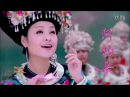 Hmong Chinese Song AYouDuo Best Songs Sweet Hmong Miao Village Zos Hmoob Qab Zib