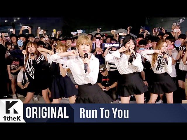 RUN TO YOU(런투유): I.B.I(아이비아이) _ MOLAE MOLAE(몰래몰래)