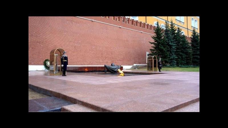 Москва. Александровский сад. Смена почетного караула у Могилы Неизвестного Солд...