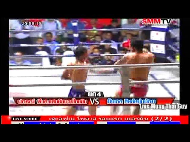 Pakorn PKSaenchaimuaythaigym (Sakyothin) vs Penek Sitnumnoi 5th August 2013