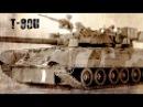 Стендовый моделизм - Основной боевой танк т-80у