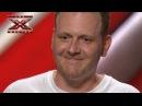 Владимир Елизаров - Реп про Х-Фактор - Кастинг в Киеве - Х-Фактор 4 - 05.10.2013