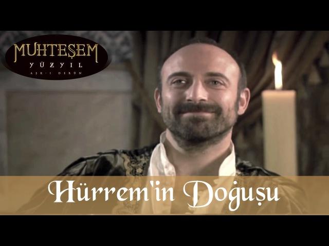 Haftanın Sahnesi, Hürremin Doğuşu - Muhteşem Yüzyıl 2.Bölüm