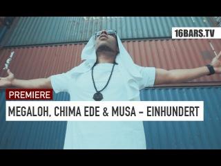 Megaloh, Chima Ede & Musa - Einhundert // prod. by Ghanaian Stallion (16BARS.TV PREMIERE)