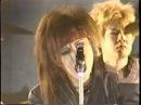 Laputa - EVE   MOV(i)E ON DARKNESS ~1997 新宿 リキッドル-ム~