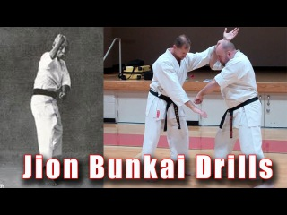 Practical Kata Bunkai: Jion Bunkai and Drills