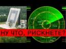 РАДИОЛОКАЦИОННЫЙ ЩИТ РОССИИ ОТ АГРЕССИИ НАТО   новости война рлс воронеж оружие россии армия вкс про