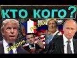 У России в Европе может появится влиятельный